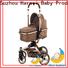 Harari Baby baby pram stores for business