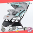 Harari Baby Top infant carriage Suppliers for infant